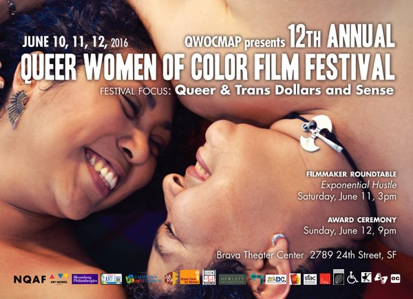Queer Women of Color Film Festival QWOCMAP 2016